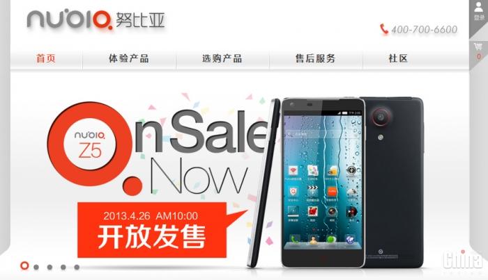 Сегодня в открытую продажу поступил топовый смартфон Nubia Z5