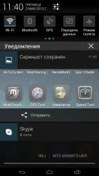 Обзор Zopo ZP950+ Leader Max