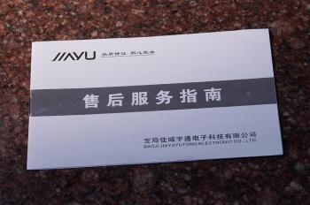 Обзор JiaYu G4