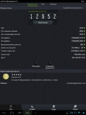 Обзор Ramos X10 Mini Pad
