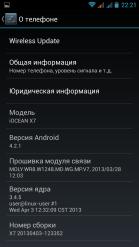 Обзор iOcean X7