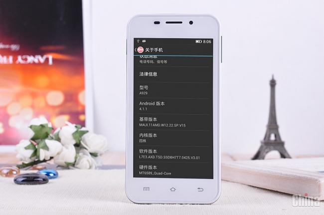 Подделка JiaYu G4 почти в два раза дороже оригинала