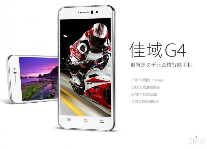 JiaYu G4 на базе МТ6589Т поступил в продажу
