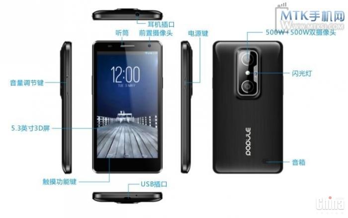 Estar ULIVON M005 - смартфон с 3D-дисплеем и 3D-камерой