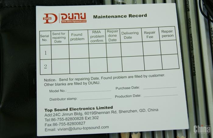 Обзор наушников DUNU Trident (DN-12)