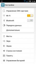 Обзор смартфона TCL Idol X