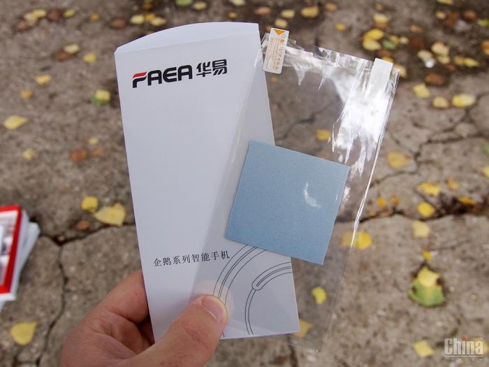 Обзор FAEA F2S (FAEA F2)