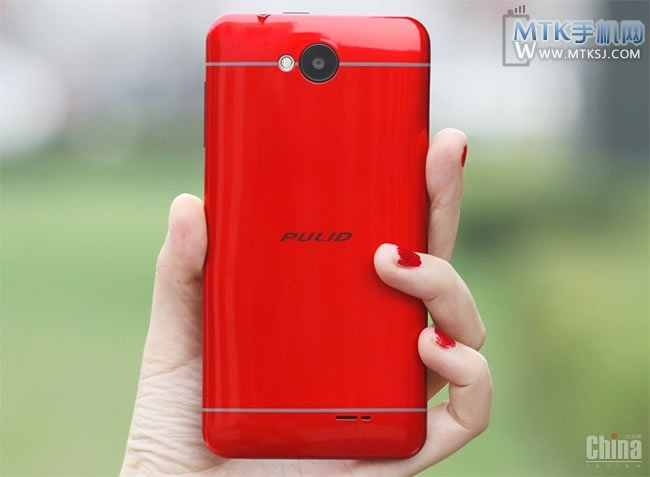 PULID T9   клон HTC One по цене $ 245