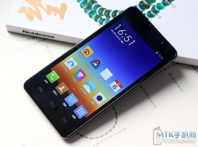 Цена смартфона Changhong Z9 с аккумулятором на 5000 мАч упала до $ 277