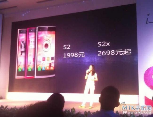 DOOV iSuper S2   новое поколение смартфона для женщин