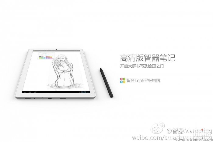 SmartQ Ten5 - чип Samsung Exynos 5250, Retiną-дисплей и встроенный модуль 3G