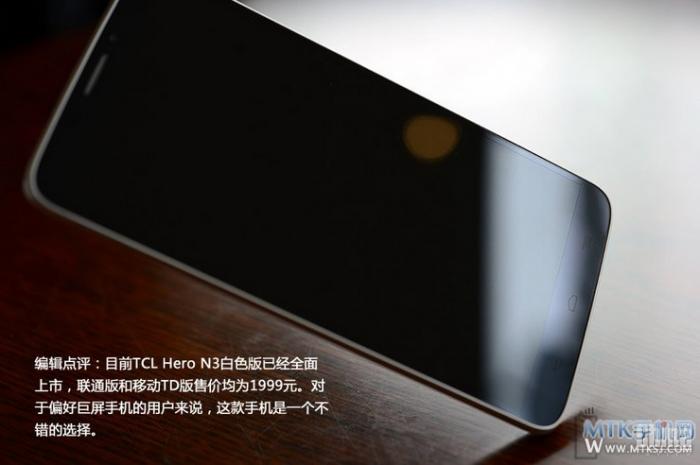Фотообзор белой версии TCL Hero N3