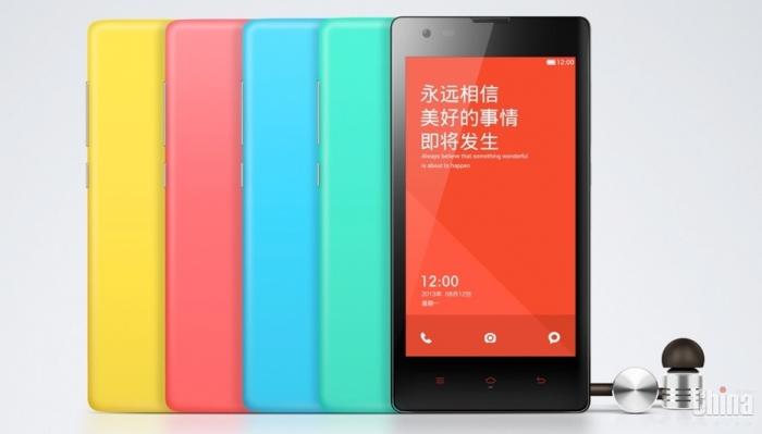 Новые слухи: Xiaomi Red Rice 2 получит 4-ядерный процессор MT6588!