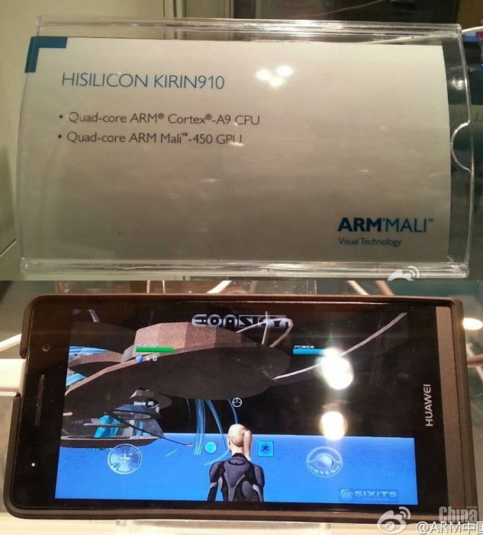 Huawei P6S все-таки получит собственный чип
