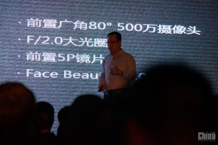 Эксклюзивный фотоотчет с премьеры ZOPO ZP998
