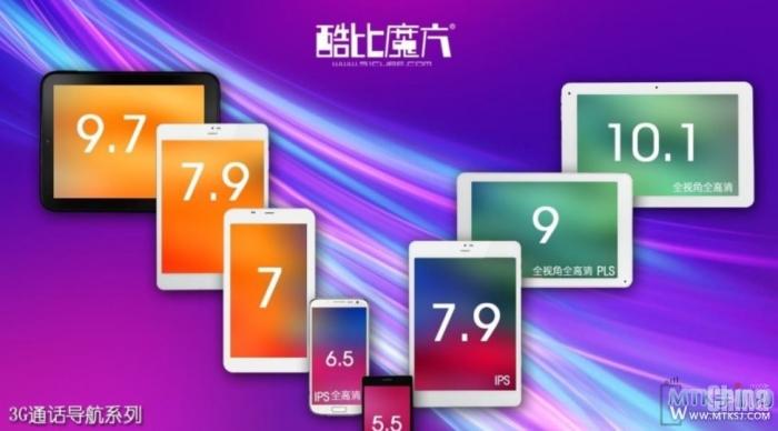 В следующем месяце Cube может представить два планшета и 8-ядерный фаблет