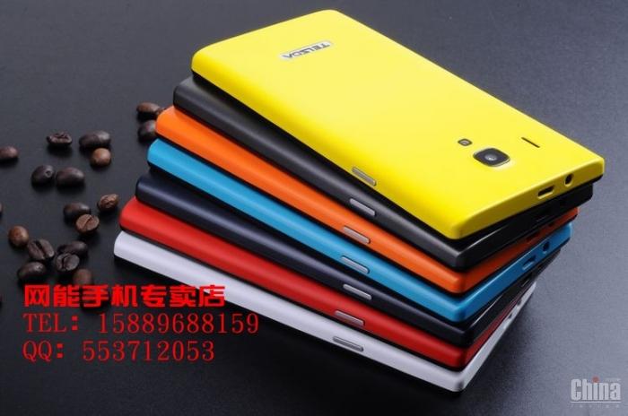 Клон Xiaomi Red Rice ценой $ 65