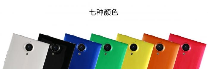 Представлен Gionee Elife E7. Дисплей не 2K, но есть 3 ГБ RAM, 16 Мп камера и самый мощный Snapdragon 800!