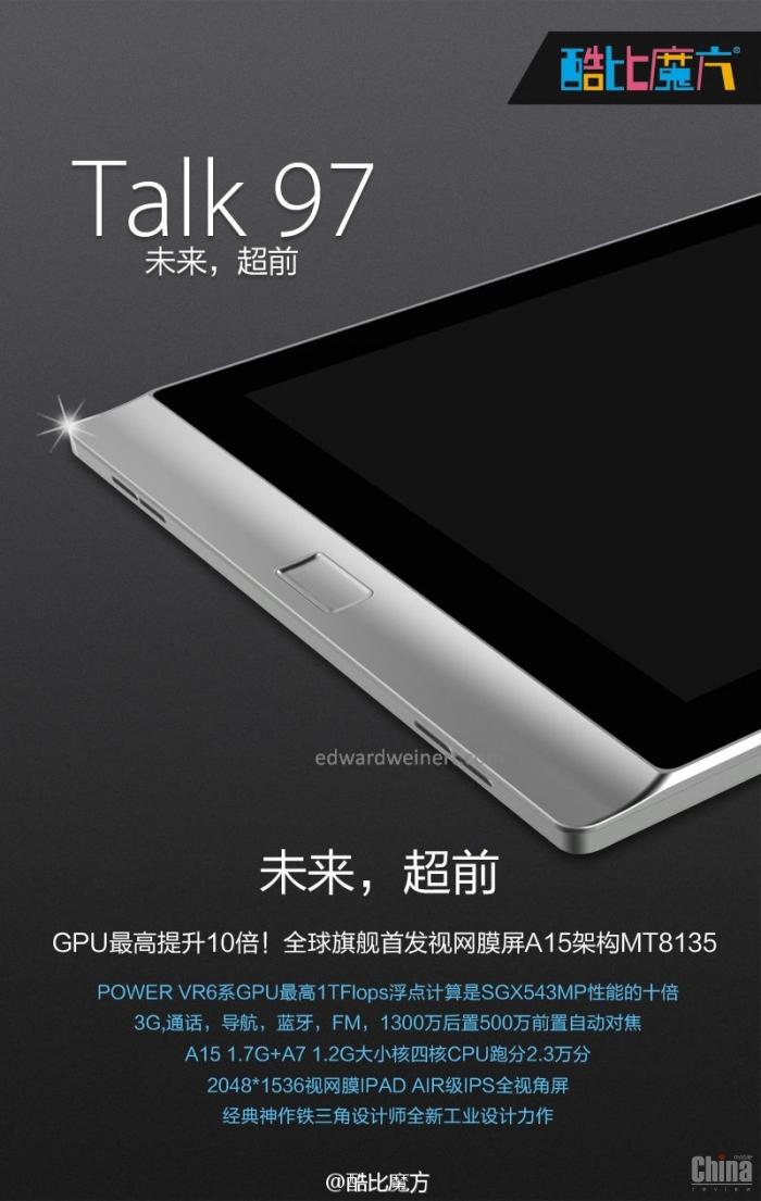 Cube Talk97 - планшет с Retina дисплеем, 3G, 13 Мп камерой и новейшим процессором MediaTek MT8135