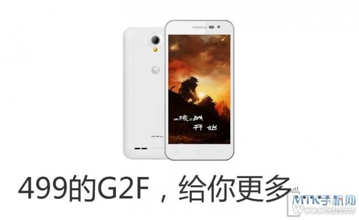 Сверхбюджетный Jiayu G2F в продаже с 5 декабря!