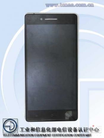 Стиляга Oppo R829T сертифицирован в Китае