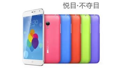 5 новых цветов смартфона Meizu MX3