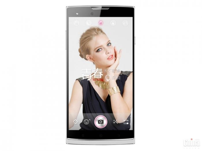 Женский смартфон Doov iSuper S2 получит обновление до МТ6592