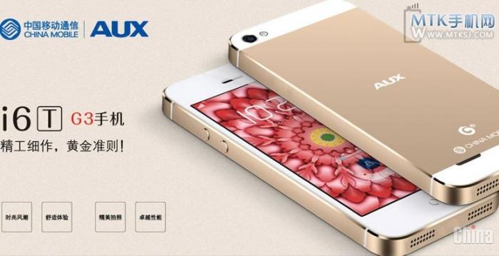 AUX I6T - копия золотого iPhone 5S за $ 160