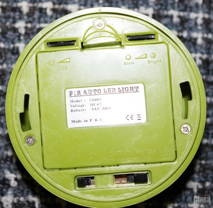 Обзор светильника с инфракрасным датчиком