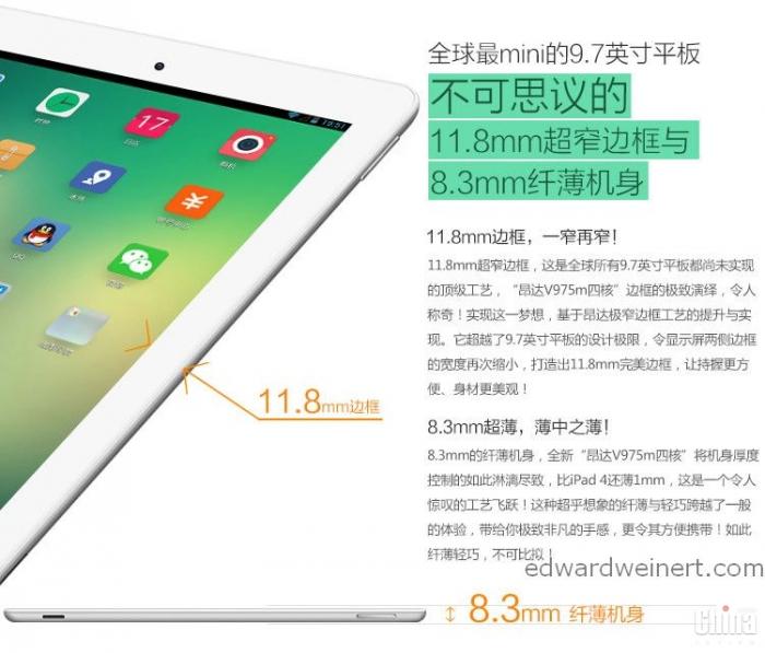 Представлен планшет Onda V975m на новом процессоре AmLogic M802