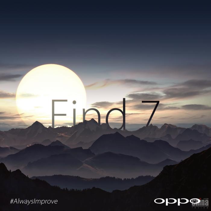 В день рождения Oppo Find 5 опубликовали первый тизер Oppo Find 7