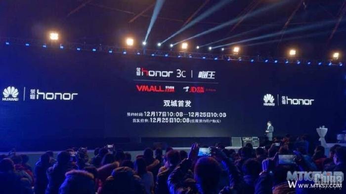 Huawei Honor 3C бьет рекорды - 1.5 млн предзаказов за 36 часов