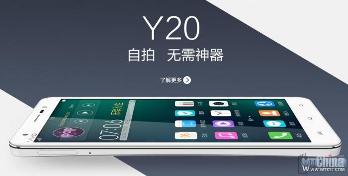 Vivo Y2 - бюджетная версия Vivo XPlay 3S