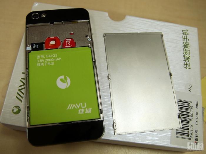 Обзор JiaYu G5