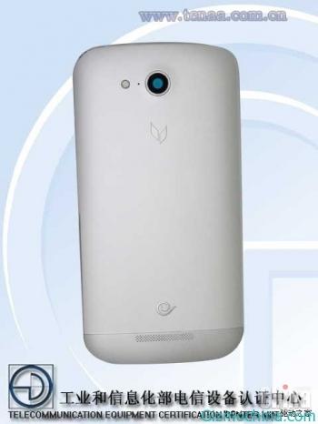 Huawei готовит новый смартфон в металлическом корпусе