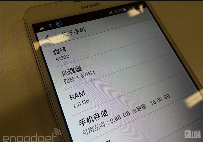 Новые фотографии Huawei Ascend Mate 2