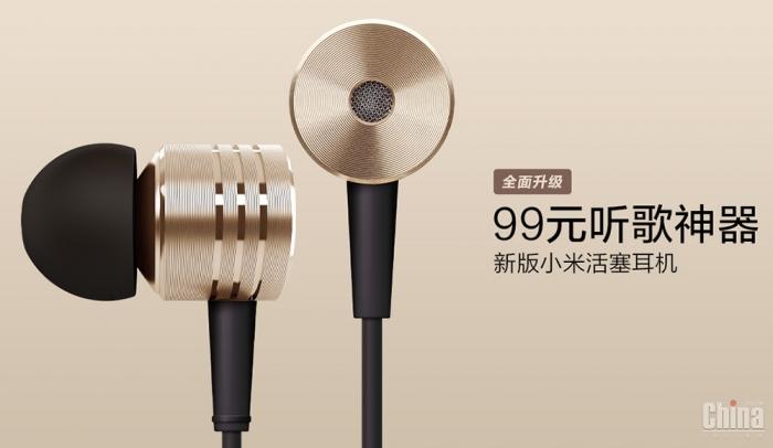 Обзор Xiaomi Piston 2 и сравнение с подделкой