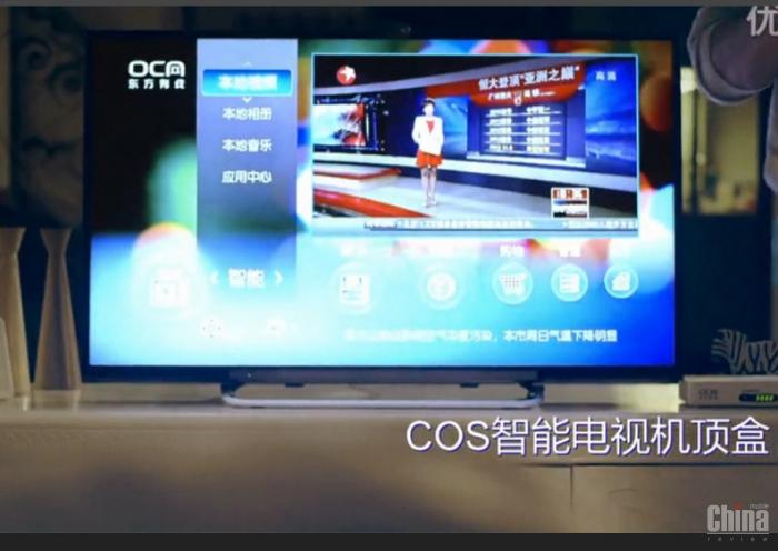 COS - китайская национальная операционная система