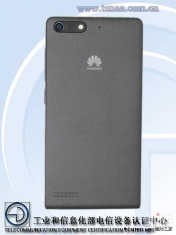 Бюджетный Huawei G6 получил 4,5-дюймовый дисплей