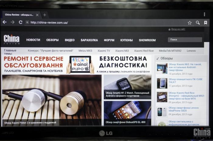 Xiaomi Box — медиаприставка с множеством возможностей, но не для всех