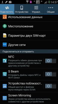 Обзор Samsung Galaxy Note 3 Dual Sim SM-N9002