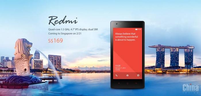 В Сингапуре запуск Xiaomi Redmi состоится 21 февраля, цена - $169!