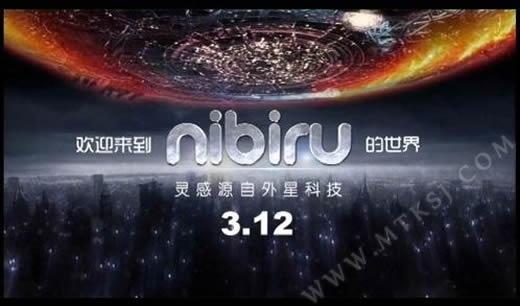 Nibiru   еще один игрок на рынке смартфонов