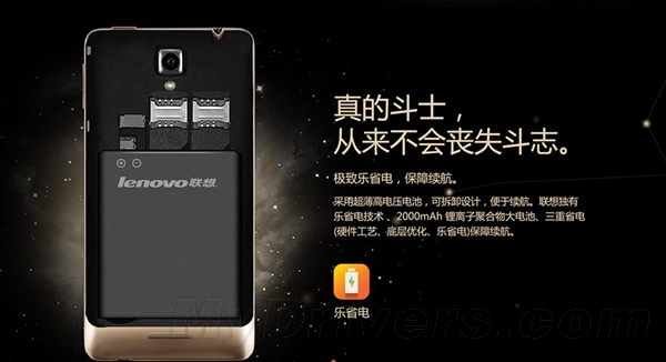 Lenovo S8   очередной конкурент Xiaomi Redmi Note