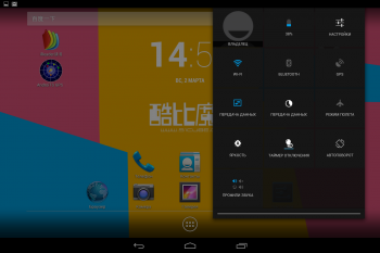 Обзор планшета Cube U39GT TALK9