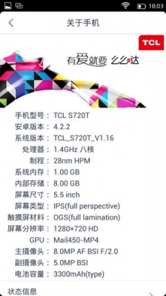 Фотообзор бюджетного TCL 720T на базе МТ6592