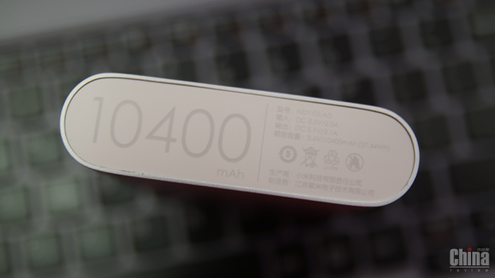 Внешний аккумулятор Xiaomi MI Charger емкостью 10400 мАч