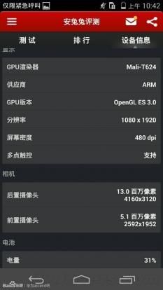 Huawei Honor 4 выйдет в конце этого месяца