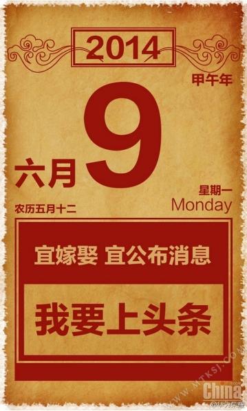 Утечка пресс-изображения новых топовых новинок Huawei