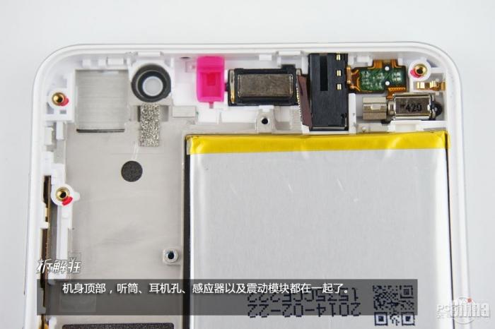 Фотообзор внутренностей Huawei Honor 6